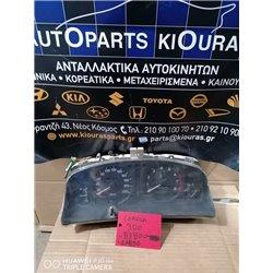 ΚΑΝΤΡΑΝ TOYOTA COROLLA 1997-1999