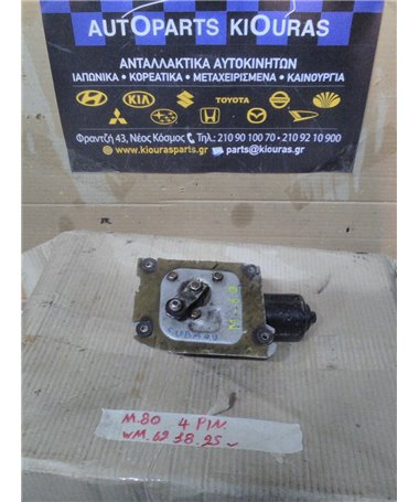 ΜΟΤΕΡ ΥΑΛΟΚΑΘΑΡΙΣΤΗΡΩΝ SUBARU M80 1988-1993 Εμπρός
