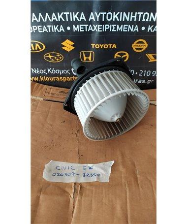 ΜΟΤΕΡ ΚΑΛΟΡΙΦΕΡ HONDA CIVIC 1996-1999