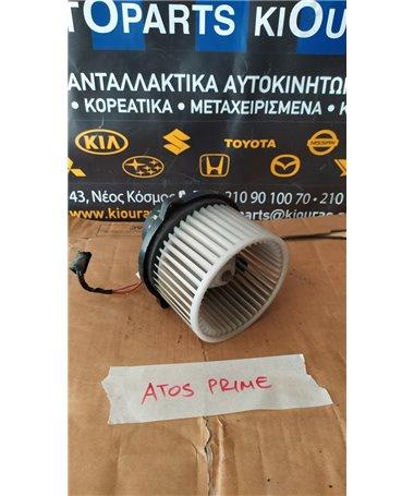 ΜΟΤΕΡ ΚΑΛΟΡΙΦΕΡ HYUNDAI ATOS 1997-2000