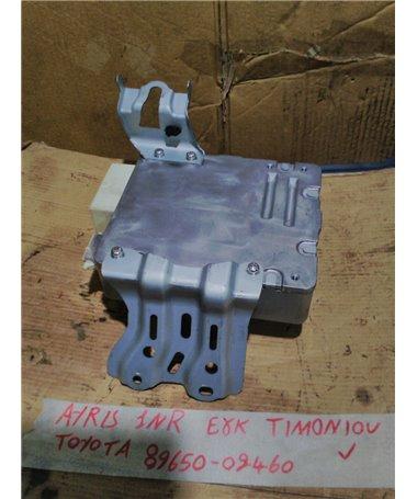 ΕΓΚΕΦΑΛΟΣ ΤΙΜΟΝΙΟΥ TOYOTA AURIS 2007 - 2010