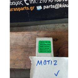 ΜΟΝΑΔΑ IMMOBILIZER CHEVROLET/DAEWOO MATIZ 1996-2005
