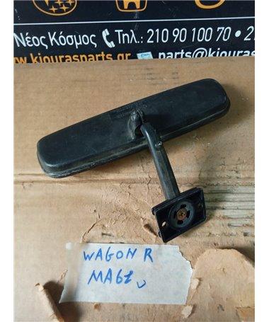 ΚΑΘΡΕΦΤΗΣ ΕΣΩΤΕΡΙΚΟΣ SUZUKI WAGON R 1997-1999