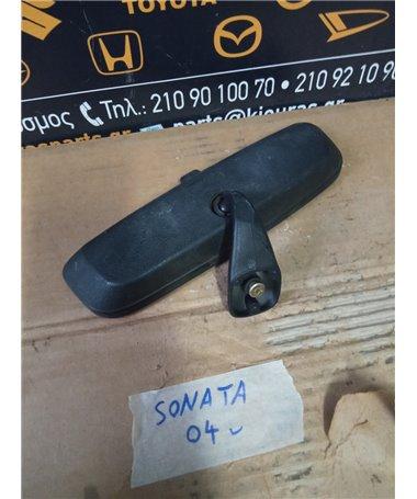 ΚΑΘΡΕΦΤΗΣ ΕΣΩΤΕΡΙΚΟΣ HYUNDAI SONATA 2000-2004
