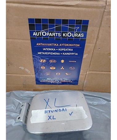ΠΟΡΤΑΚΙ ΒΕΝΖΙΝΗΣ HYUNDAI EXCEL (XL) 1990-1994