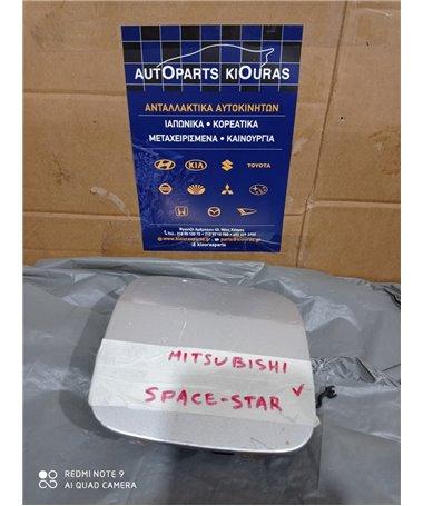 ΠΟΡΤΑΚΙ ΒΕΝΖΙΝΗΣ MITSUBISHI SPACE STAR 1998-2005
